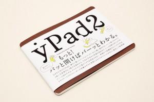 手帳の季節(プレゼント企画付き)