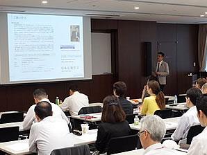 「インターネット広報のすすめ方」1日セミナー(大阪)