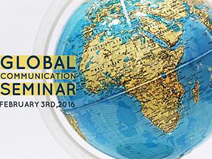 【新春セミナー 第2弾】2016/2/3開催 – グローバルコミュニケーション講座