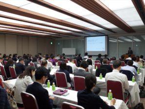 10月13日経済広報センターセミナー「ウェブサイトを利用したグローバル広報戦略」を実施いたしました。