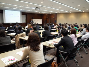 日本PR協会主催、広報・PRスタートアップ講座 2017に登壇しました