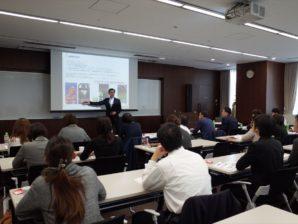 【実績】4月27日SMBCコンサルティングにてWeb/ソーシャルメディアセミナーを実施しました。