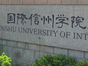 Fake University Goes Viral in Japan